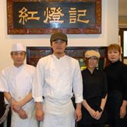 中国家庭料理 紅灯記