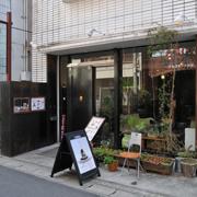 Cafe 豆ちゃん
