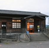 千綿駅(東彼杵町) UMIHICO