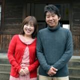 恒川雄志、美弥子ご夫妻