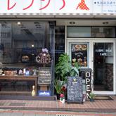 Carpe Diem Cafe(カルペ ディエム カフェ)