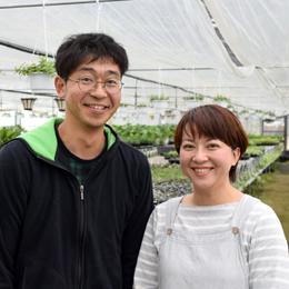東 勇一郎・有香ご夫妻