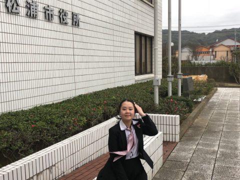 松浦市 婚活 シンパシー
